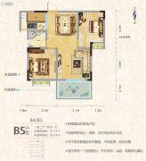 罗马中心城2室2厅1卫85平方米户型图