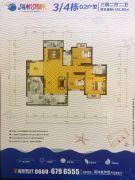 海悦湾畔3室2厅2卫126平方米户型图