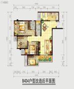 环球时代广场4室2厅2卫97平方米户型图