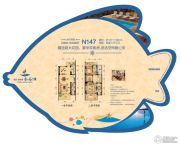 恒基碧桂园金石滩4室3厅3卫127--139平方米户型图