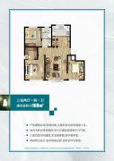 朗诗・中福翡翠澜湾3室2厅1卫108平方米户型图