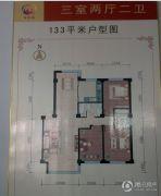 壹品园3室2厅2卫0平方米户型图