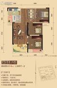 城市中央广场3室2厅2卫95平方米户型图