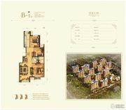 中冶・蓝城3室2厅2卫99平方米户型图
