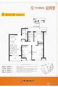 中海碧林湾3室2厅1卫95平方米户型图