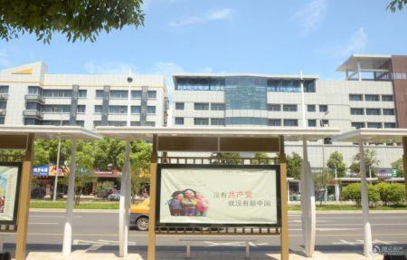 金芙蓉国际广场