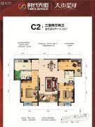 时代天街3室2厅2卫116平方米户型图