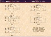 碧桂园・翡翠湾4室2厅2卫139平方米户型图