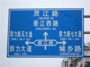 汇锦庄园交通图
