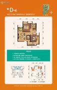旭阳台北城3室2厅1卫64平方米户型图