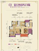 天誉珑城4室2厅2卫120平方米户型图