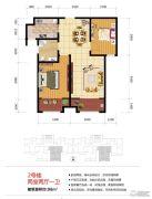 绿地泉景嘉园2室2厅1卫98平方米户型图