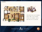 银盛泰・博观新城4室2厅2卫0平方米户型图
