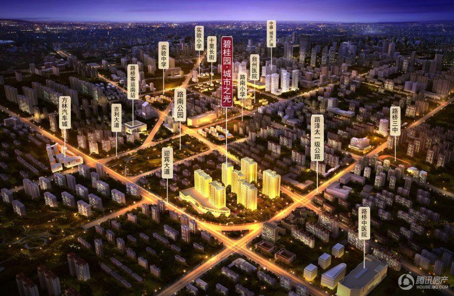 碧桂园城市之光夜景区位图