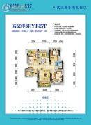 碧桂园生态城左岸4室2厅1卫105平方米户型图