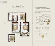 上海滩花园2室1厅1卫78平方米户型图