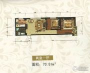 东方・新湖俪城2室1厅1卫73平方米户型图