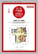 青年城1号3室2厅1卫117平方米户型图