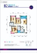 贵熙帝景C组团3室2厅2卫115平方米户型图
