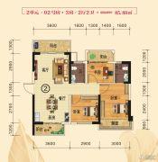 花畔里3室2厅2卫85平方米户型图