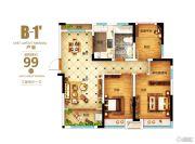 华邦观筑里3室2厅1卫99平方米户型图