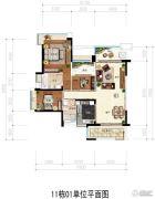 凯茵又一城(商铺)3室2厅2卫123平方米户型图