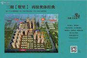 万锦・香樟树规划图