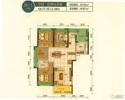 蓝光・林肯公园4室2厅2卫136平方米户型图