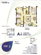 中铁城3室2厅2卫88平方米户型图