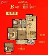 西山郡3室2厅1卫85平方米户型图