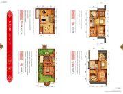 棠溪人家5室3厅3卫240平方米户型图