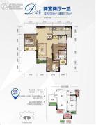 西永9号2室2厅1卫59--75平方米户型图