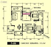 康桥美郡3室2厅2卫133平方米户型图