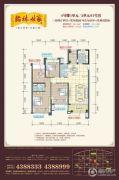 翰林世家4室2厅2卫126平方米户型图