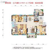 碧桂园江与�w5室2厅2卫0平方米户型图