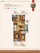 紫银东郡4室2厅2卫133平方米户型图