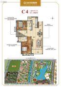 广州万达城2室2厅2卫99平方米户型图