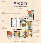水清木华二期3室2厅1卫91平方米户型图