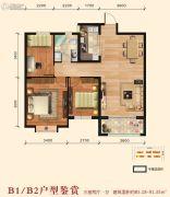 智慧领域3室2厅1卫85--91平方米户型图