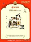 碧桂园东海岸3室2厅2卫139--145平方米户型图