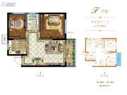 和昌悦澜2室2厅1卫70平方米户型图