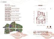 富力城・八号园4室2厅3卫204平方米户型图