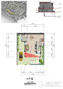 中铁国际生态城・太阳谷195平方米户型图