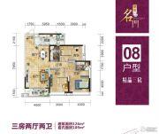 华虹名门3室2厅2卫126平方米户型图