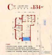 国信中央新城3室2厅2卫134平方米户型图