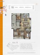绿城义乌桃花源4室2厅2卫144平方米户型图