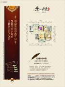 云山诗意3室2厅2卫137平方米户型图