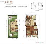 新城�o�Z0室0厅0卫154平方米户型图