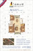 星城国际・沔阳公馆3室2厅2卫110--120平方米户型图