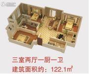 永富御景城3室2厅1卫122平方米户型图